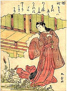Shunsho: Court Woman Observing Dew on Autumn Grasses